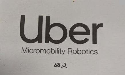 Uber Micromobility Robotics